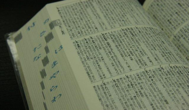 入試直前対策:国語の直前期これで10点UPの勉強法のポイント!